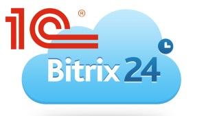 настройка обмена между СРМ Битрикс24 и программой 1С
