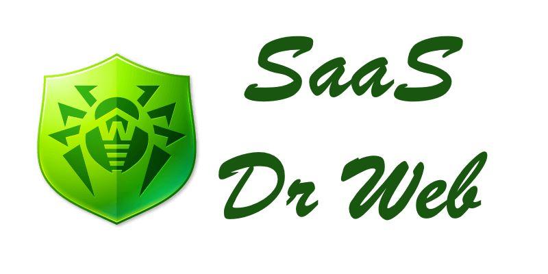 Антивирус Доктор Веб в подарок за предоплату услуг аренда 1С и Сервис 1С