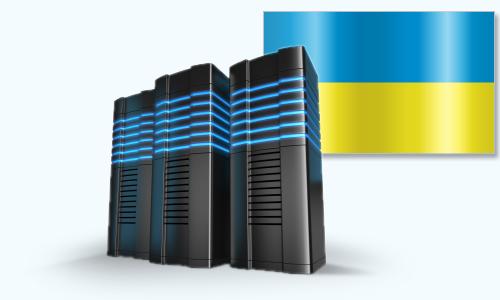 оренда серверу в Україні разом з 1С