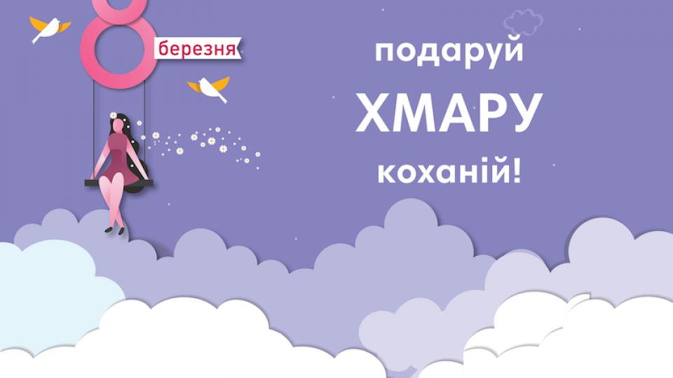 8march-news-ua-01