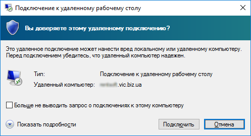 https://old-site.vic.biz.ua/images/FAQ/Connect2rentsoft/10-91.png