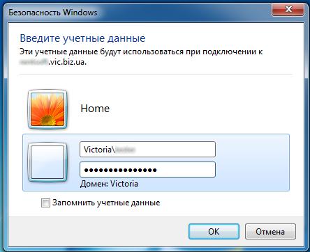 логин/пароль