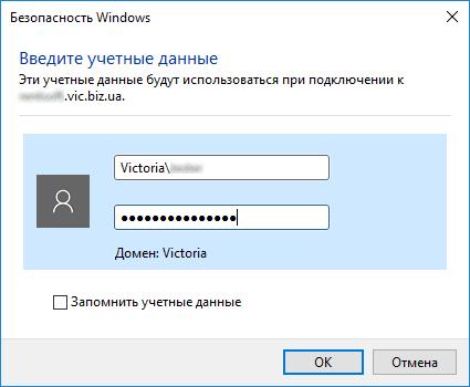 пароль/логин