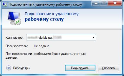 rentsoft.vic.biz.ua